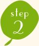 イメージ:step2:ミキサーに材料を入れる