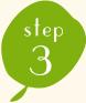 イメージ:step3:水を入れる