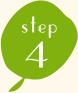 イメージ:step4:ミキサーで混ぜたらできあがり
